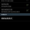 Screenshot_2013-02-04-16-39-23