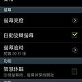 Screenshot_2013-02-04-16-40-25