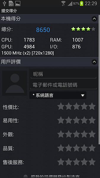 Screenshot_2013-02-04-22-29-37