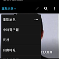 Screenshot_2013-03-15-14-37-10[1]