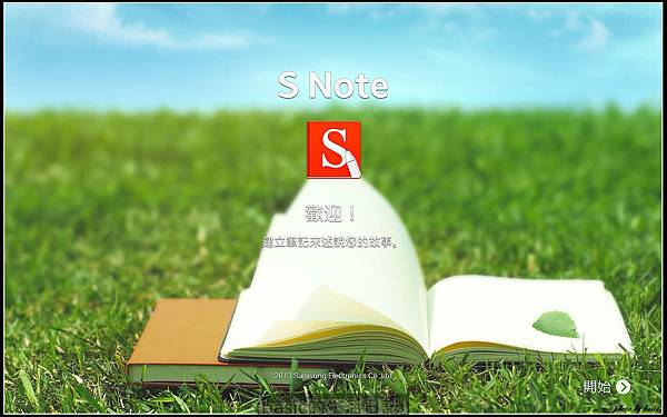 nEO_IMG_Screenshot_2014-02-22-15-32-28