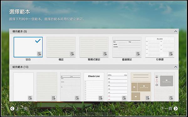 nEO_IMG_Screenshot_2014-02-22-15-32-46