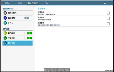nEO_IMG_Screenshot_2014-02-22-14-50-59