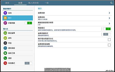 nEO_IMG_Screenshot_2014-02-22-14-51-04