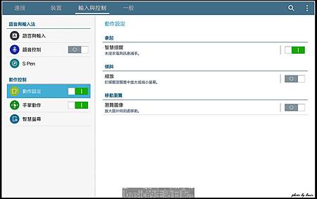 nEO_IMG_Screenshot_2014-02-22-14-50-54