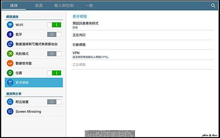 nEO_IMG_Screenshot_2014-02-22-14-51-36