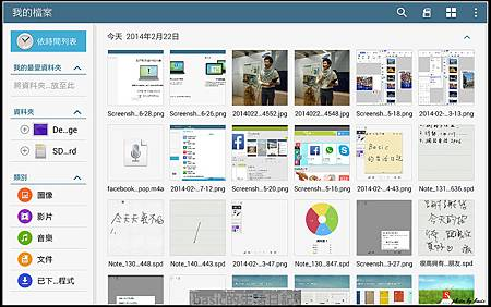 nEO_IMG_Screenshot_2014-02-22-15-47-05