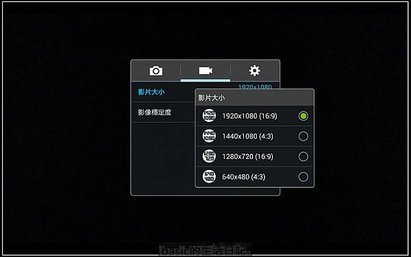 nEO_IMG_2014-02-22-15-11-37