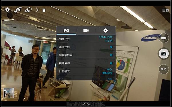 nEO_IMG_Screenshot_2014-02-22-15-10-31