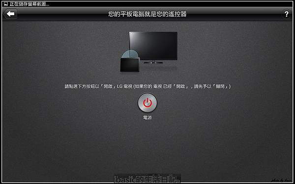 nEO_IMG_Screenshot_2014-03-02-21-51-28