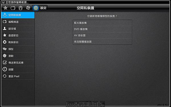 nEO_IMG_Screenshot_2014-03-02-21-54-53