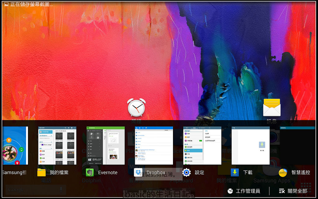 nEO_IMG_Screenshot_2014-03-02-23-00-19