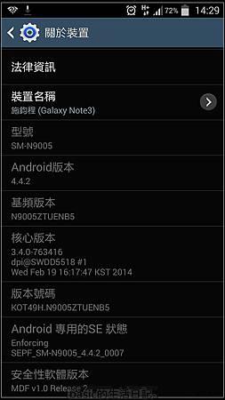 nEO_IMG_Screenshot_2014-03-04-14-29-41