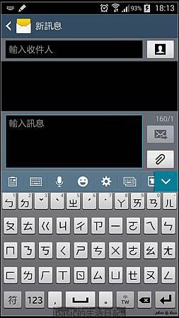 nEO_IMG_Screenshot_2014-03-04-18-13-56