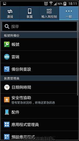 nEO_IMG_Screenshot_2014-03-04-18-11-02