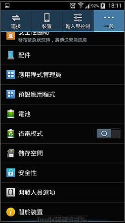 nEO_IMG_Screenshot_2014-03-04-18-11-07