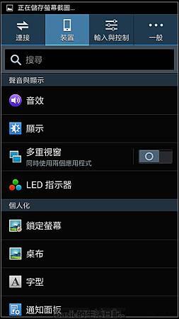 nEO_IMG_Screenshot_2014-03-04-18-10-33