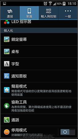 nEO_IMG_Screenshot_2014-03-04-18-10-46