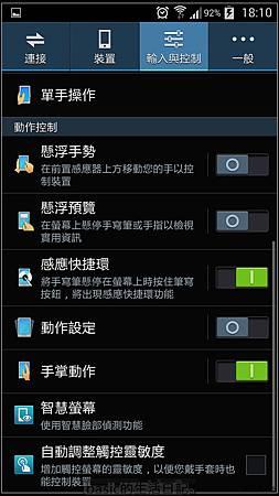 nEO_IMG_Screenshot_2014-03-04-18-10-55