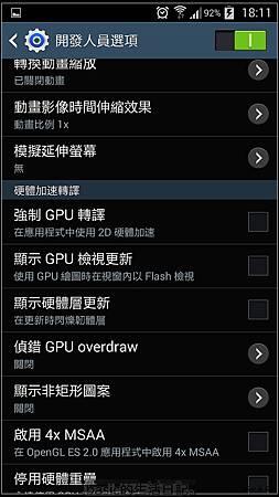 nEO_IMG_Screenshot_2014-03-04-18-11-23