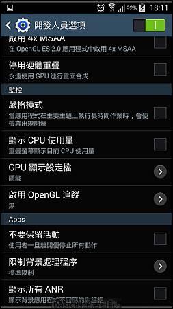 nEO_IMG_Screenshot_2014-03-04-18-11-29