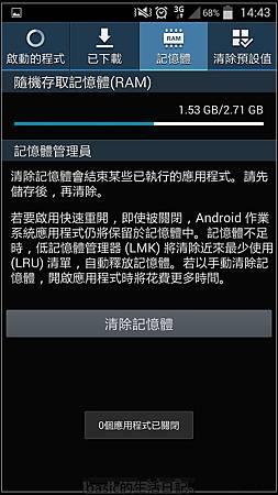 nEO_IMG_Screenshot_2014-03-04-14-43-42