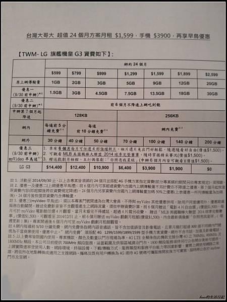 nEO_IMG_mobile01-22474de6504fc4ed59c3f649b700b441