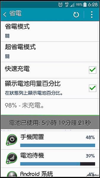 nEO_IMG_Screenshot_2014-12-12-06-28-03