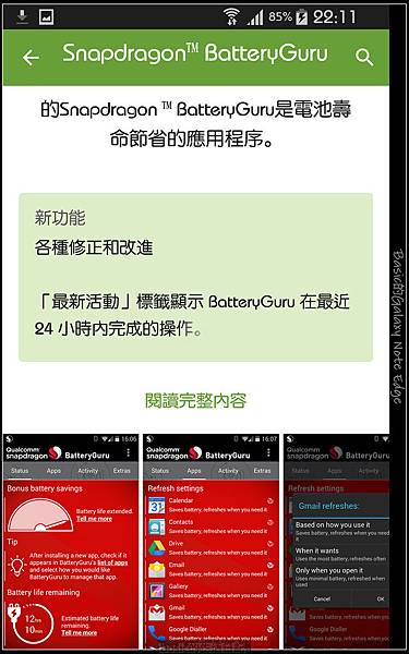 nEO_IMG_Screenshot_2015-02-11-22-11-12