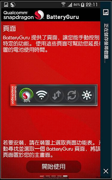 nEO_IMG_Screenshot_2015-02-11-22-11-58