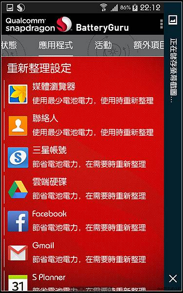 nEO_IMG_Screenshot_2015-02-11-22-12-28
