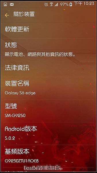 nEO_IMG_Screenshot_2015-05-26-22-23-38
