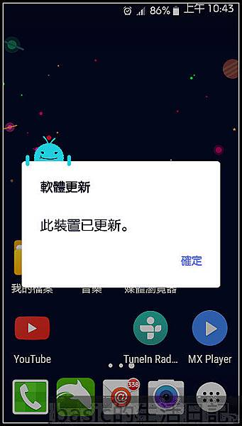 nEO_IMG_Screenshot_2015-06-03-10-43-11
