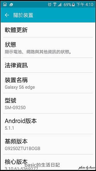 nEO_IMG_Screenshot_2015-08-02-16-10-48