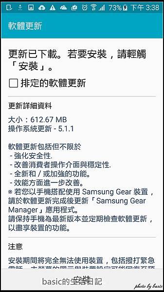 nEO_IMG_Screenshot_2015-08-02-15-38-15