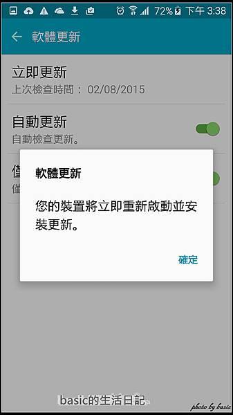 nEO_IMG_Screenshot_2015-08-02-15-38-28
