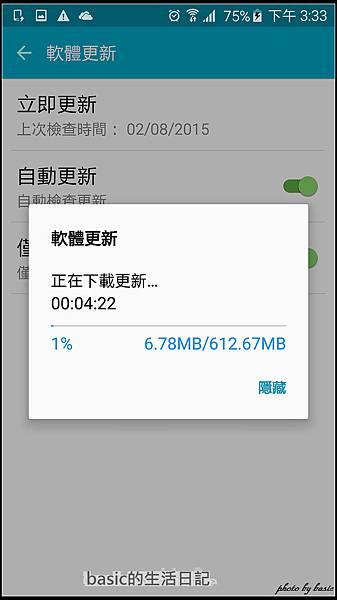 nEO_IMG_Screenshot_2015-08-02-15-33-30