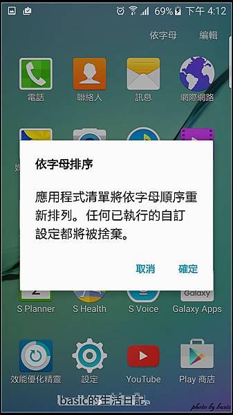 nEO_IMG_Screenshot_2015-08-02-16-12-27