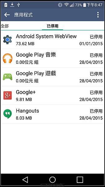 nEO_IMG_Screenshot_2015-08-07-20-47-55