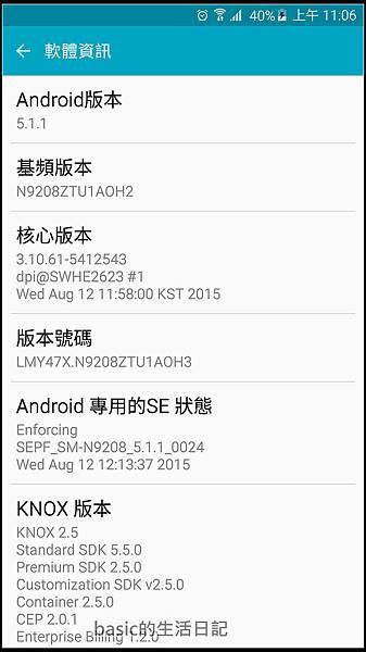 nEO_IMG_Screenshot_2015-08-15-11-06-12
