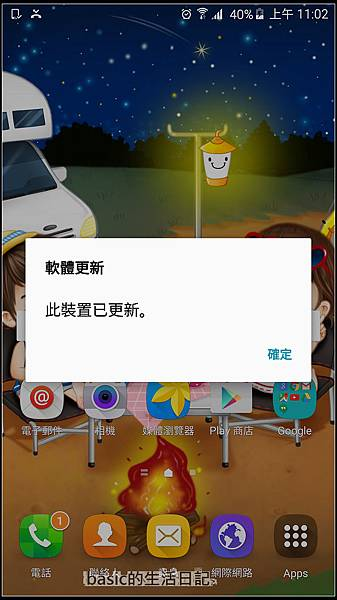 nEO_IMG_Screenshot_2015-08-15-11-02-26