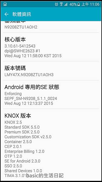 nEO_IMG_Screenshot_2015-08-15-11-06-23