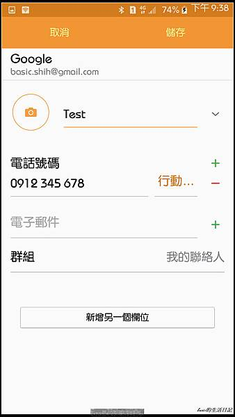 nEO_IMG_Screenshot_2015-08-22-21-38-28