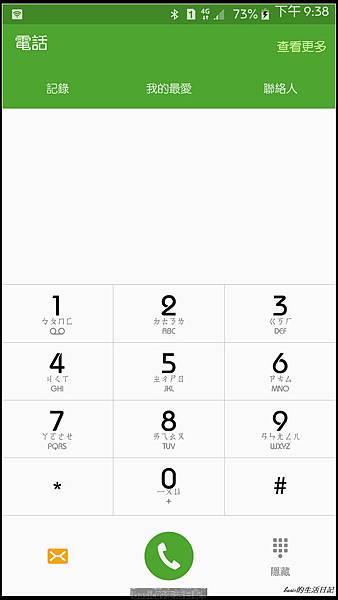 nEO_IMG_Screenshot_2015-08-22-21-38-13