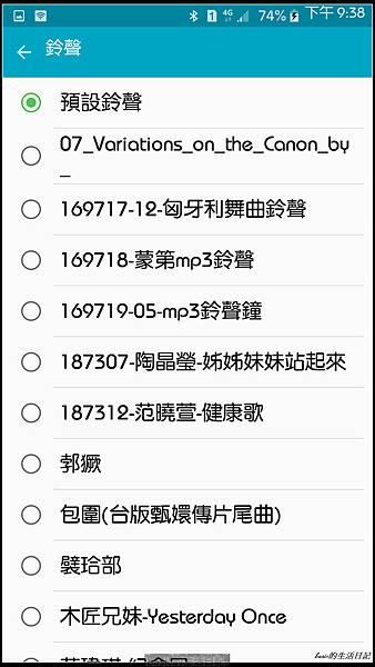nEO_IMG_Screenshot_2015-08-22-21-38-39