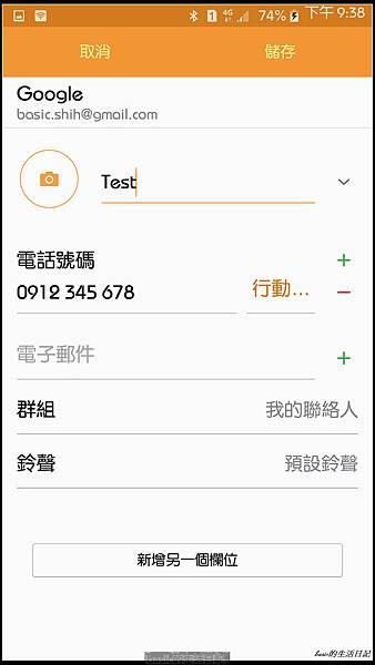 nEO_IMG_Screenshot_2015-08-22-21-38-36