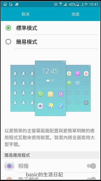 nEO_IMG_Screenshot_2015-08-15-10-41-32