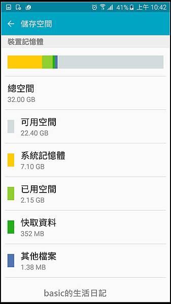 nEO_IMG_Screenshot_2015-08-15-10-42-57