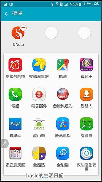 nEO_IMG_Screenshot_2015-08-24-13-50-44