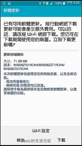 nEO_IMG_Screenshot_2015-08-24-16-03-32